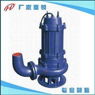 AS高效潜水排污泵