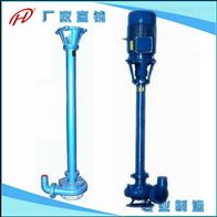 NL污水泥浆泵/污泥泥浆泵