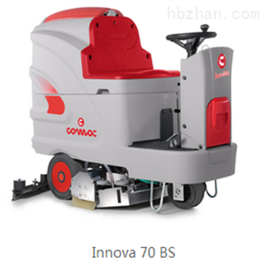 Innova70 BS高美驾驶式全自动洗地机