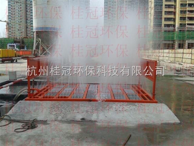 福泉工地洗车机台图片