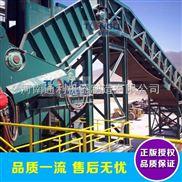 陕西废钢粉碎机-废铁粉碎机生产厂家