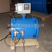 空調係統專用電磁熱量表,煙台全不鏽鋼電磁流量計