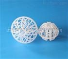 DN38、50、76塑料多面空心球