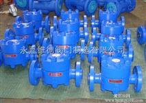 150圆盘式疏水阀供应商