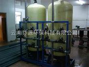 云南锅炉除垢设备厂家昆明锅炉软水处理设备价格