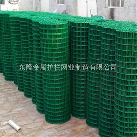 焊接网隔离栅.隔离栅焊接网