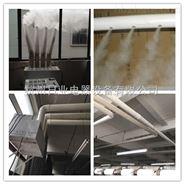 纺织、织造厂加湿器