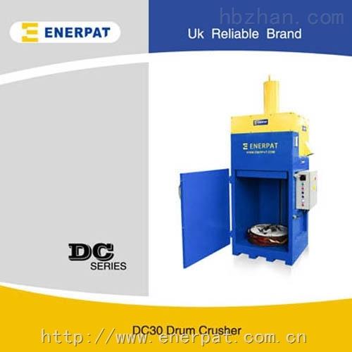 30废油桶压扁机是一款用来压扁油桶的压扁