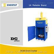 废弃油桶压扁机