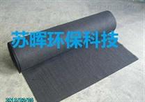 活性炭纤维雷竞技官网app