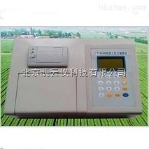土壤养分测定仪 CNY-1C