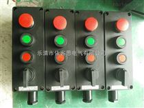 BZA8050-A3K1防爆防腐主力控制器,防爆控制按钮生产