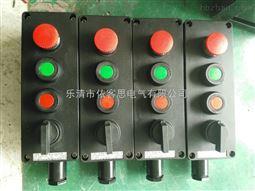 BZA8050-A3K1防爆防腐主力控制器,防爆控制按钮报价
