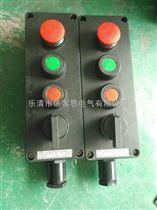 BZM8050-A3K1G防爆防腐主令控制器IP65 WF2