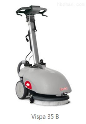 Vispa 35 B高美手推式全自动洗地机