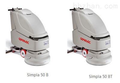 Simpla 50B  BT高美手推式全自动洗地机