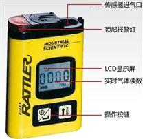 T40硫化氫氣體檢測儀