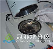 PA水分测定仪操作方法及注意事项