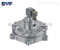 YDMF-Y-76S高原型脉冲阀