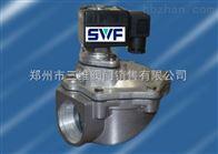 DMF-Y-50SASCO脉冲电磁阀