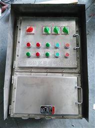 BXM51-3/80A防爆照明配电箱型号报价
