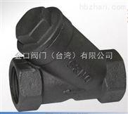 碳钢丝扣过滤器GL11H 内螺纹过滤器