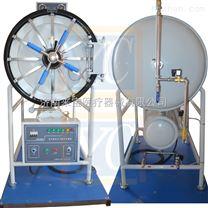 醫用臥式自動壓力蒸汽滅菌鍋WS-400YDB