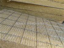 丹東高密度保溫岩棉板每立方價格