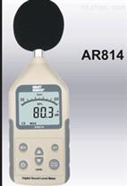 AR814數字噪音計