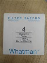 快速定性滤纸110mm直径WHATMAN定性滤纸1004-110