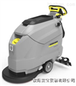 德國凱馳BD50/50 C CLASSIC BP手推式緊湊型洗地吸幹機