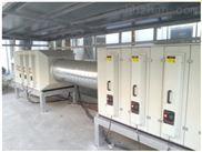 废气处理设备 工业废气处理设备 丰净环保