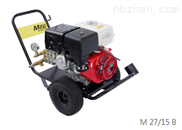 M 27/15 B-广西德国马哈M 27/15 B 工业级汽油引擎高压清洗机