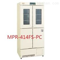 三洋MPR-414F-PC冷藏冷凍箱