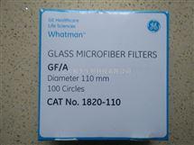 WHATMAN沃特曼GF/A玻璃纤维滤纸1.6um孔径110mm直径1820-110