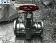 GJ41X铸铝管夹阀