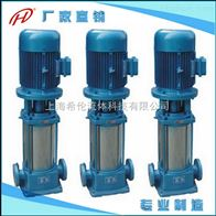 GDLGDL立式管道多级泵主要用途,立式管道多级泵