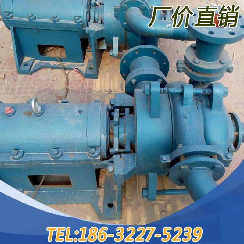 五、压滤机渣浆泵型号说明 压滤机进料泵,压滤机给料泵 65 ZJE 80-45 65———泵出口直径(mm) ZJE———双级压滤机入料泵 80————压滤期压力(m) 45————配带功率(kw) 六、压滤机渣浆泵订货须知: 压滤机进料泵,压滤机给料泵 一、产品名称与型号泵口径(寸)S泵扬程(m)泵流量(m3/h)泵电机功率(KW