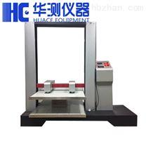 銅陵華測微電腦式紙箱壓力機生產廠家 宿州紙箱抗壓試驗機專業製造