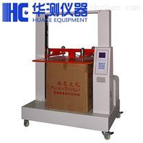 六安華測計算機伺服紙箱抗壓試驗機生產商