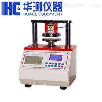 黃山華測環壓/邊壓強度試驗機(液晶)維修/價格