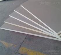 橡塑保温材料厂家=外墙复合聚氨酯保温板厂家