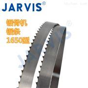 3226MM美国进口劈半锯锯条