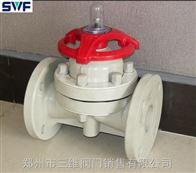 G41F-6S增强聚丙烯隔膜阀-G41F-6S