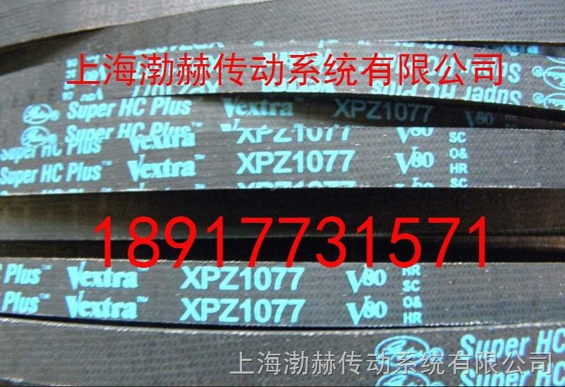 进口盖茨有齿XPZ1900/3VX750三角带