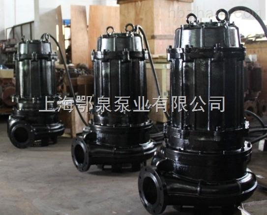 大流量雙吸式潛水排汙泵
