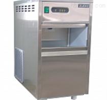 20公斤雪花制冰機IMS-20