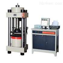 YAW-3000C型微機恒應力壓力試驗機(該機可根據單位要求,自行設計報表)