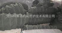 供应散装机伸缩溜管涤纶布伸缩溜管厂家推荐