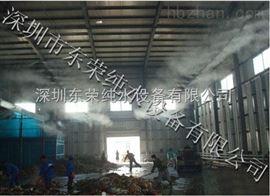 垃圾场除臭系统工程